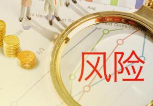 """海外并购中四大典型税务风险及通关""""攻略"""""""