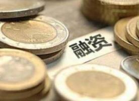 EPC 模式下项目融资风险管理研究